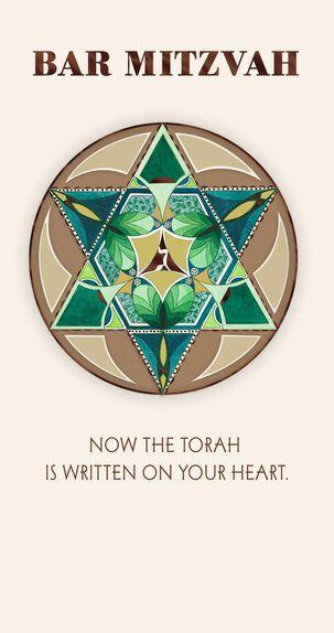 The Torah Is Written on Your Heart Money Holder Bar Mitzvah Card