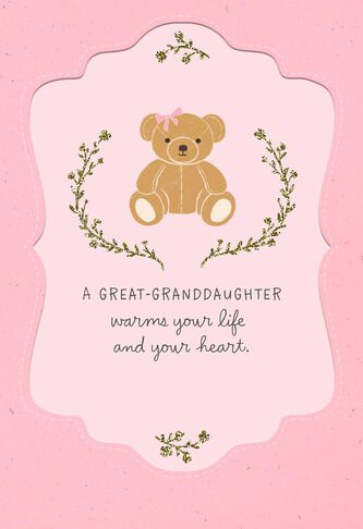 teddy bear new baby great granddaughter congratulations card