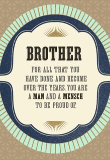 Man and Mensch Rosh Hashanah Card for Brother,