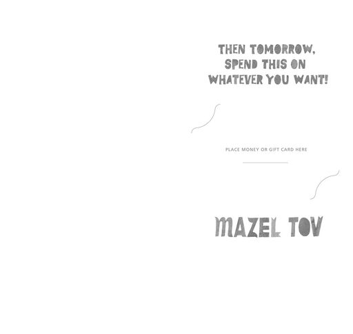 Bar Mitzvah Money Holder Cards, Pack of 6,