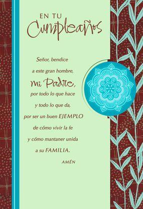 My Prayer For You Dad Spanish Language Religious Birthday Card