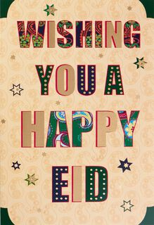 Paisley and Stars Eid al-Fitr Card,