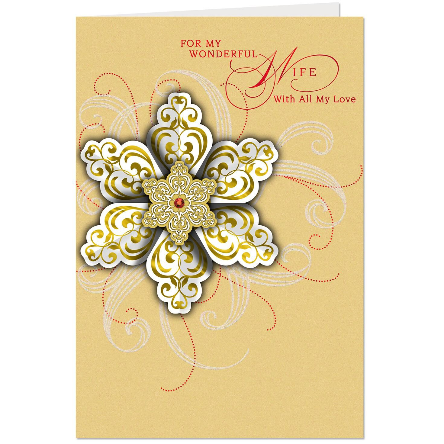 My Promise For You Christmas Card For Wife Greeting Cards Hallmark