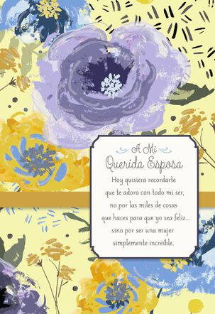 My Beloved Wife Musical Spanish-Language Mother's Day Card