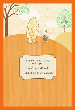 Pooh and Piglet Administrative Professionals Day Card