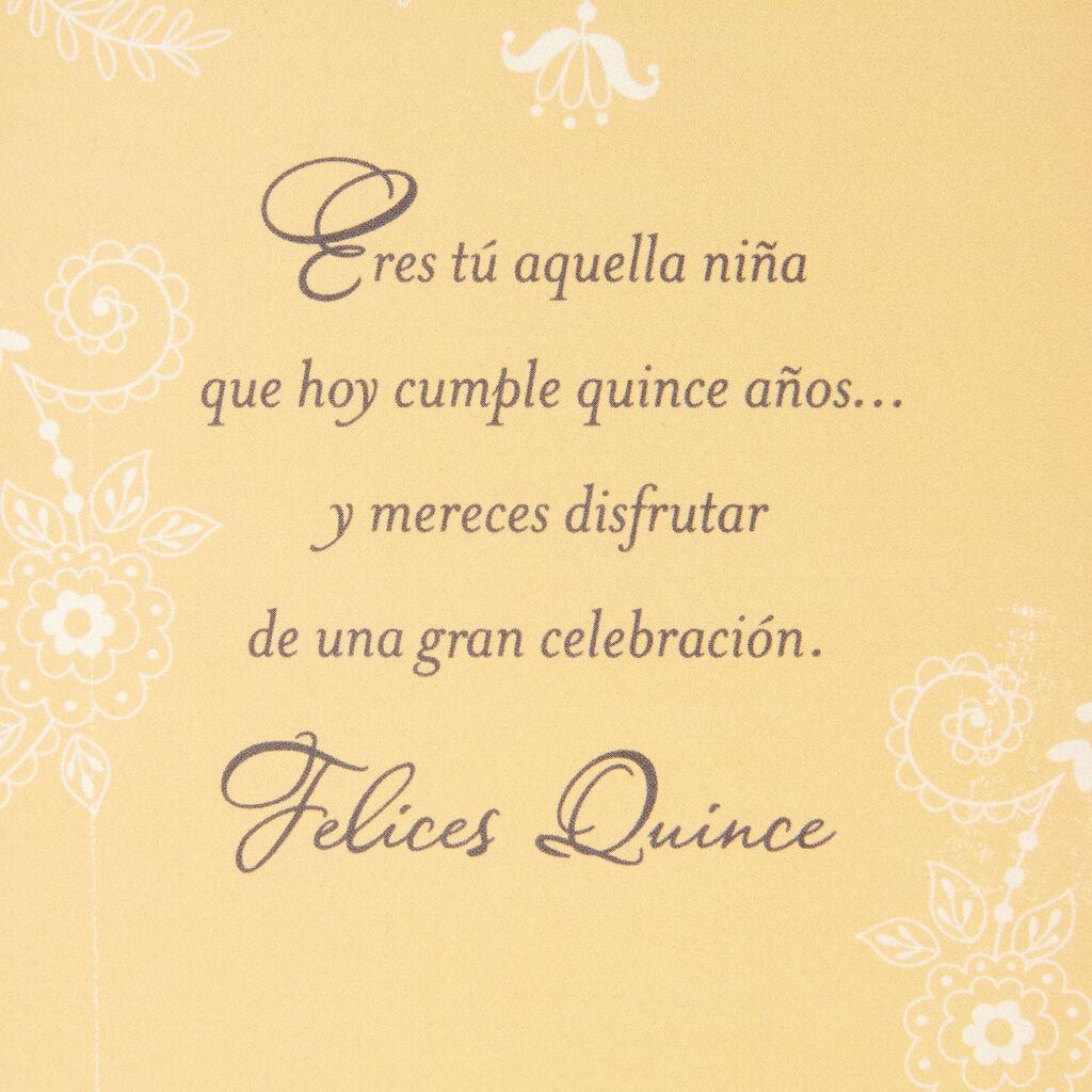 15 Years Ago Spanish Language Quinceañera Card