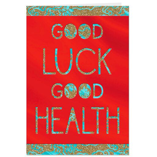 good luck good health lunar new year card