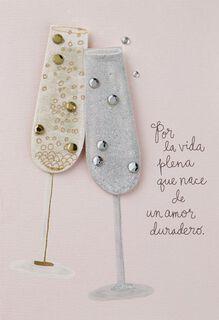 Feliz Aniversario Spanish Language Anniversary Card,