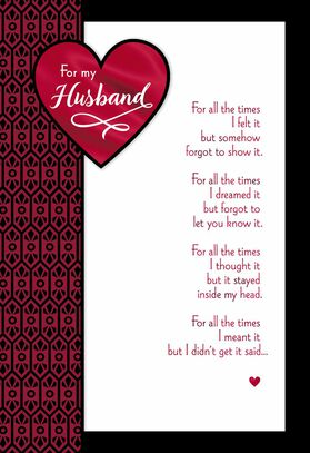 I love you valentines day card for husband greeting cards hallmark i love you valentines day card for husband m4hsunfo Images
