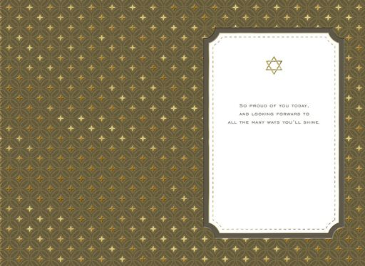 A Celebration of Your Awesomeness Bar Mitzvah Card,
