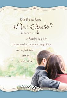 Lucky to Have You Romantic Spanish-Language Father's Day Card for Husband,