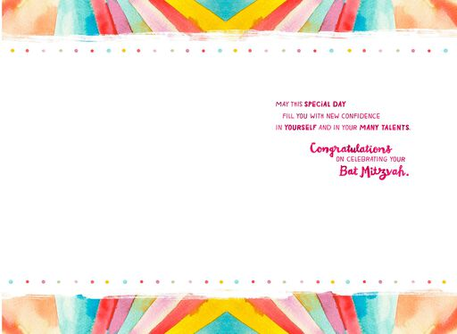 Rainbow Watercolor Stripes Bat Mitzvah Congratulations Card,