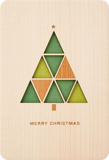 You Are the Best Gift Christmas Card,