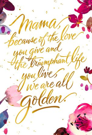 Jill Scott Mama Because of You Musical Mother's Day Card From Us