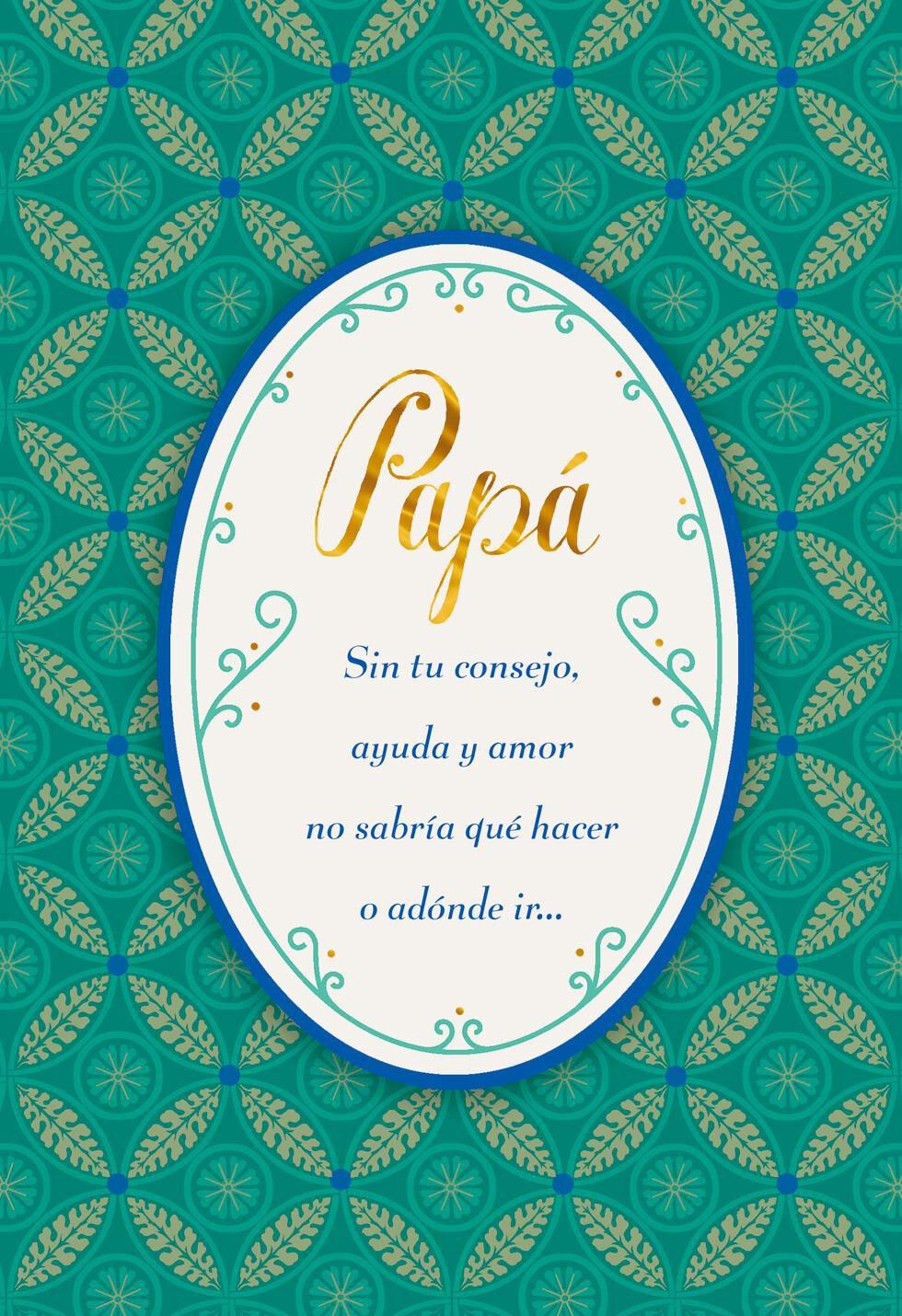 Always Love You Spanish Language Birthday Card For Dad