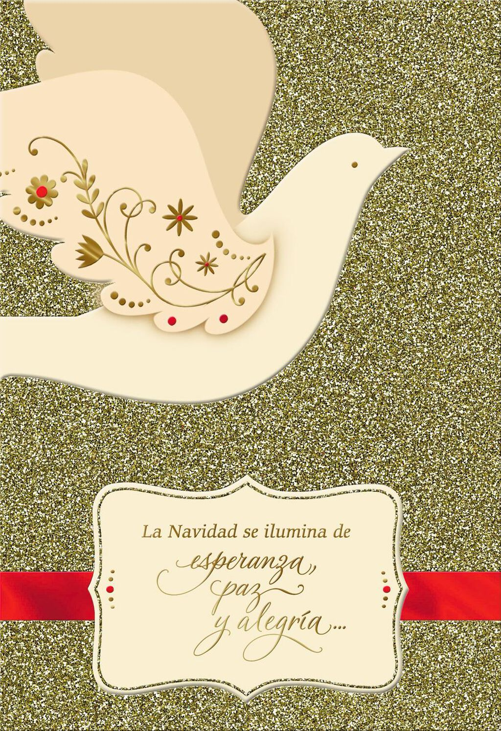 Holiday Blessings Spanish Language Christmas Card Greeting Cards