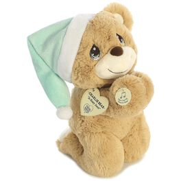 "Precious Moments Charlie Prayer Bear Talking Stuffed Animal, 9.5"", , large"