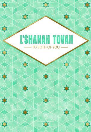 L'Shanah Tovah Rosh Hashanah Card for Both