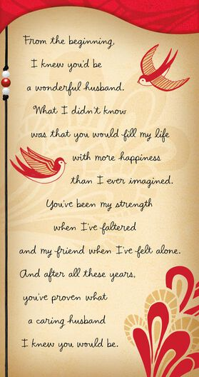 our love story valentines day card for husband