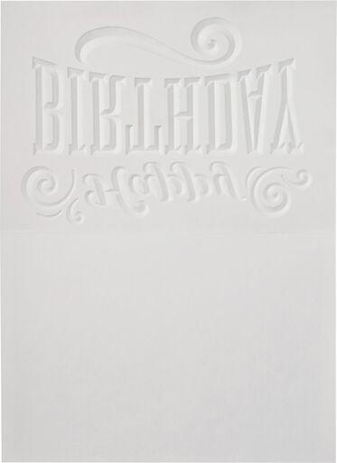 Embossed Happy Birthday Blank Card,