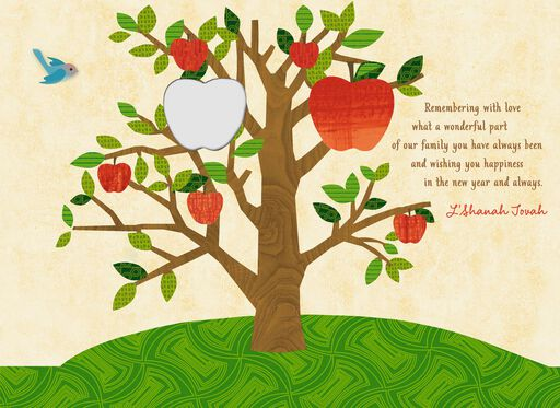 Apple Tree Rosh Hashanah Card for Grandchild,