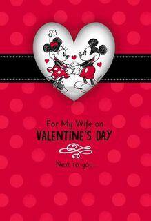 Mickey and Minnie My Wife, My Happy Place Valentine's Day Card,