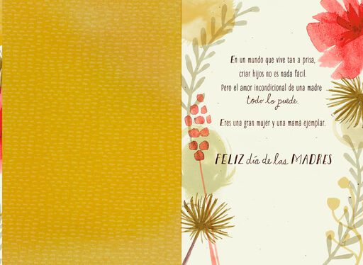 Mixed Flowers Spanish-Language Mother's Day Card,