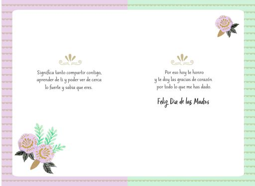A Beautiful Mom Spanish-Language Mother's Day Card,