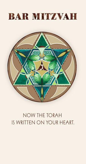The Torah Is Written on Your Heart Money Holder Bar Mitzvah Card