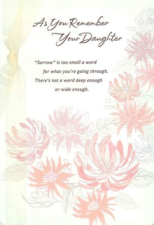 As You Remember Your Daughter Sympathy Card
