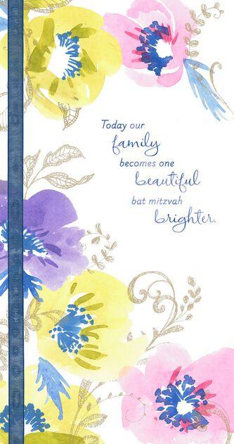 Watercolor flowers bat mitzvah money holder card for relative watercolor flowers bat mitzvah money holder card for relative m4hsunfo