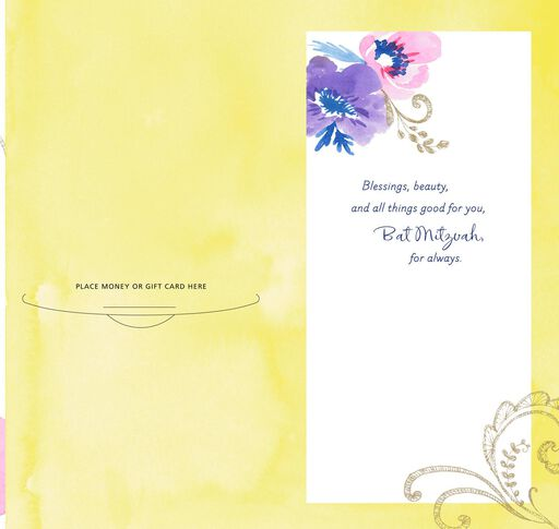 Watercolor Flowers Bat Mitzvah Money Holder Card for Relative,