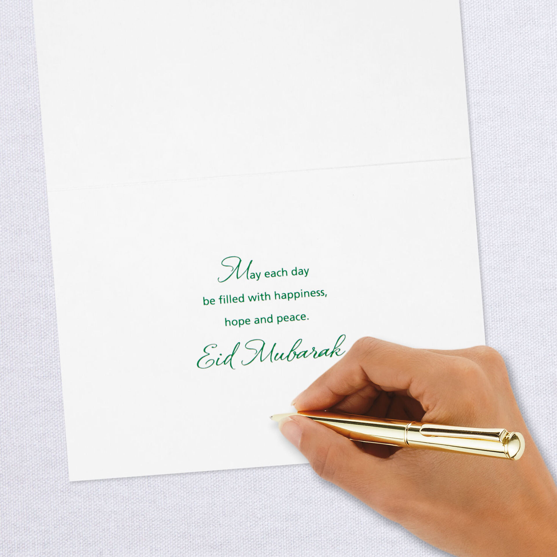 Happiness Hope and Peace Eid Cards, Pack of 6 - Boxed ...