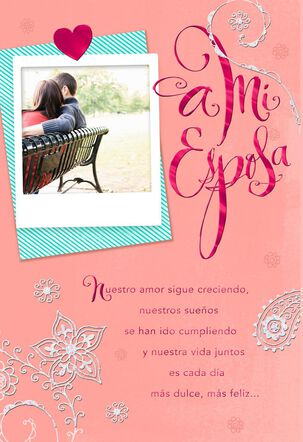 Our Sweet Life Together Spanish-Language Mother's Day Card for Wife