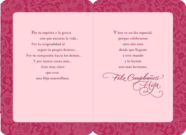 Pink Cupcake Spanish Language Daughter Birthday Card