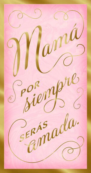 Forever Loved Spanish-Language Mother's Day Card