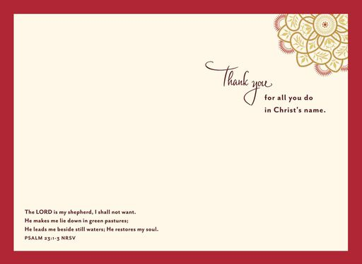 Bible on Pulpit Clergy Appreciation Card,