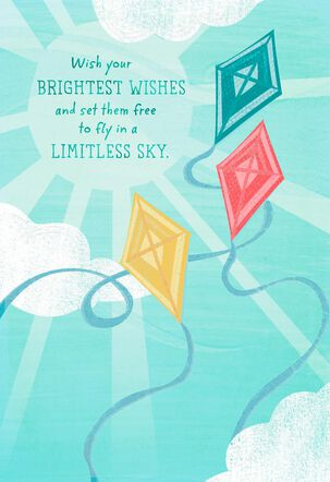Colorful Kites Limitless Sky Birthday Card