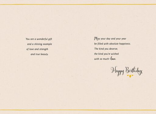 Mama, You Are a Wonderful, Shining Example Birthday Card,