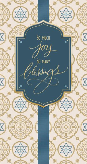 Joy and Blessings Money Holder Bar Mitzvah Card