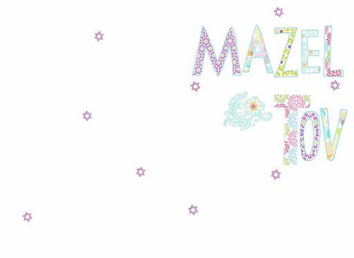 Flower Print Mazel Tov Bat Mitzvah Card,