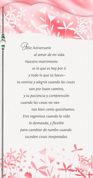 Love of My Life Spanish-Language Anniversary Card for Wife