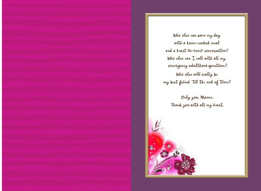 Jill Scott No Other Mama Mother's Day Card,