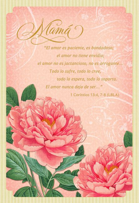 Flowers For Mom Spanish Language Valentines Day Card Greeting