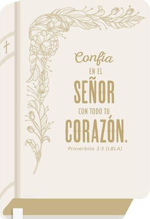 Inspired Words Spanish-Language Religious Quinceañera Card