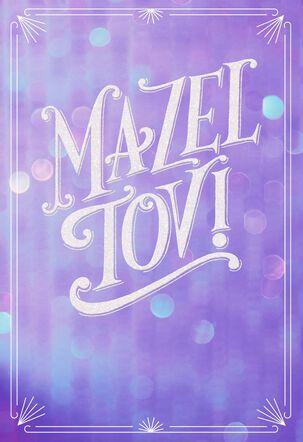 Purple and Glitter Mazel Tov Bat Mitzvah Card
