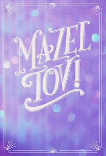 Purple and Glitter Mazel Tov Bat Mitzvah Card,