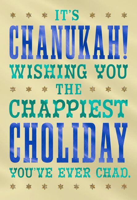 chappy chanukah funny hanukkah card - Funny Hanukkah Cards