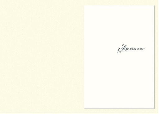 Laser Design Anniversary Card,
