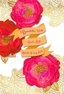 Beautiful Wife Religious Valentine's Day Card,